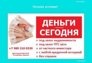 выдам займ под залог карта метрополитена москвы 2020 год крупным планом с аэропортами