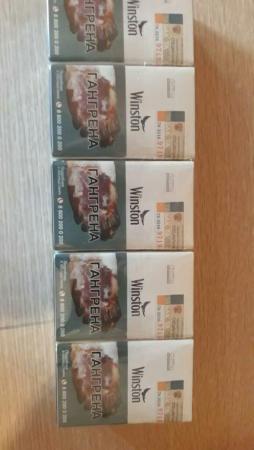 Купить сигареты беларусь в спб купить жидкость для электронных сигарет в тамбове на