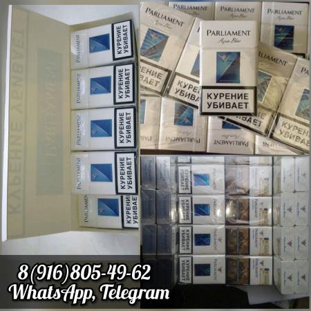 Крымские сигареты купить в туле мундштук купить сигарет