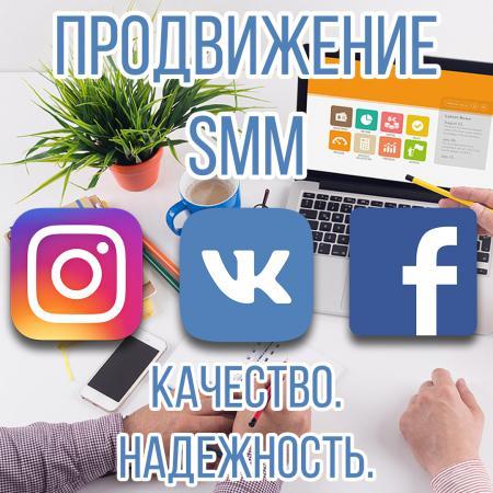 Создание сайта накрутки в сайт ооо юридическая компания челябинск