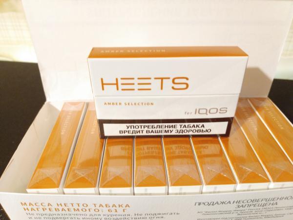 Табачные стики оптом в москве купить электронная сигарета в оренбурге купить